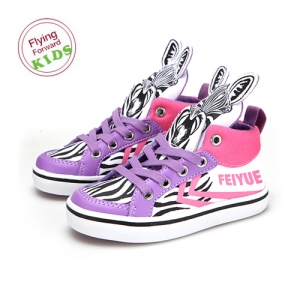 DELTA KID ANIMAL ZEBRA / F30159TF30159C