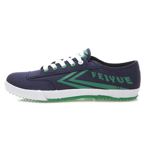 PLAIN ICE CREAM NAVY GREEN / 00200488