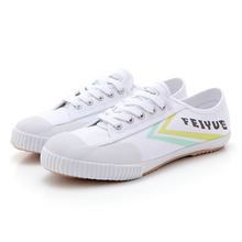[UNISEX] FE LO CLASSIC / WHITE LIME MINT / F20006W