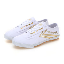 [UNISEX] FE LO PLAIN / WHITE GOLD METALLIC / F20247W