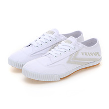 [UNISEX] FE LO PLAIN / WHITE BONE / F20248W