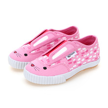 FE LO KID ANIMAL TL LACELESS PINK RABBIT / F30214T